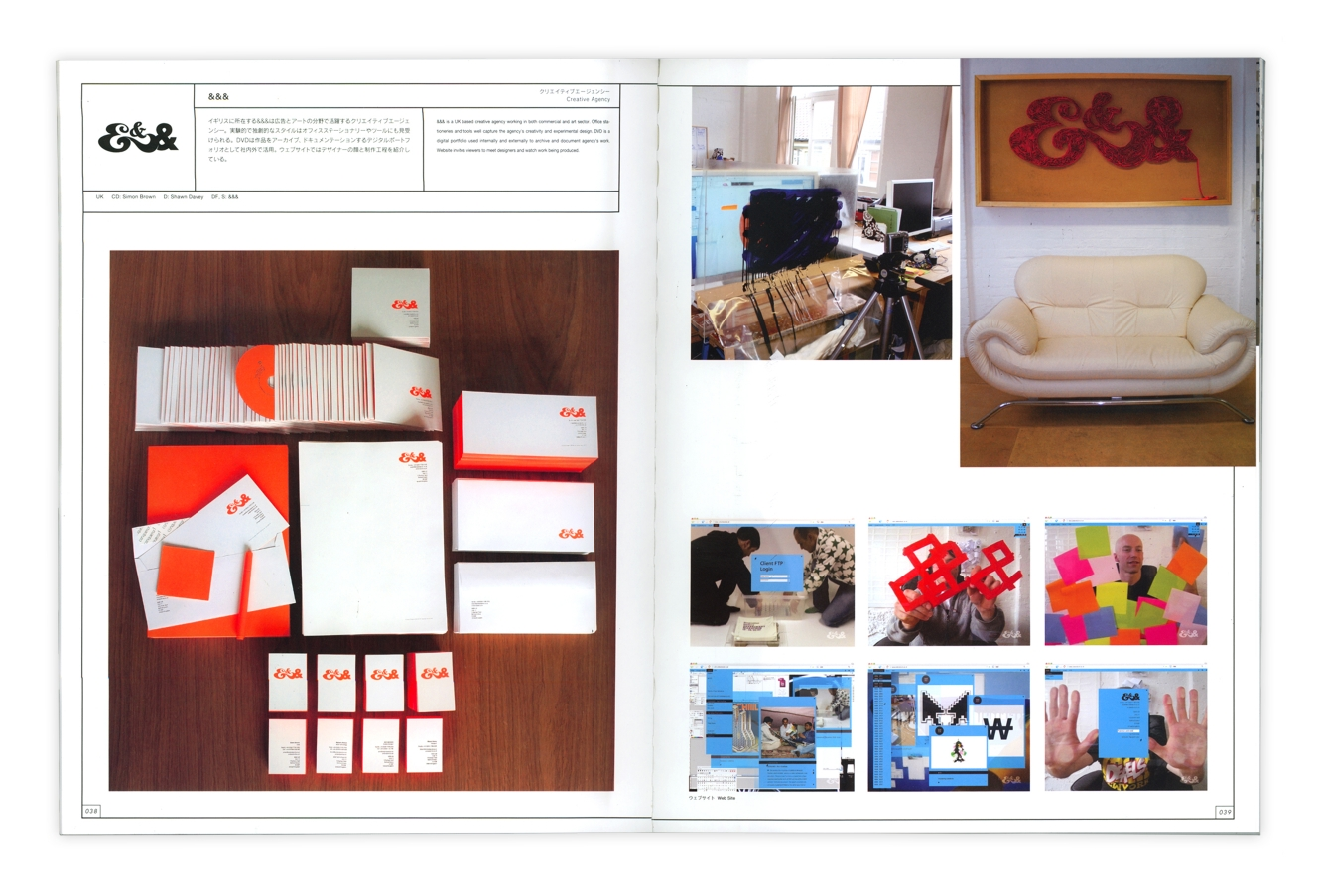 In House Graphics By Pie Books Showcasing Our Studios Stationery Design